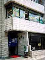 梅屋楽器山形店
